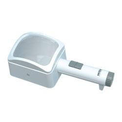 REIZEN LED Illuminated Stand Magnifier - Rectangular - 3x