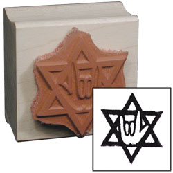 Star of David ILY Stamp - click to view larger image