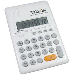 Maxi Handheld Talking Calculator with Alarm - White Price: $12.95