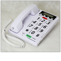 Voice Dialer Phone - 40dB - Visual Ringer - Talking Caller ID - click to view larger image