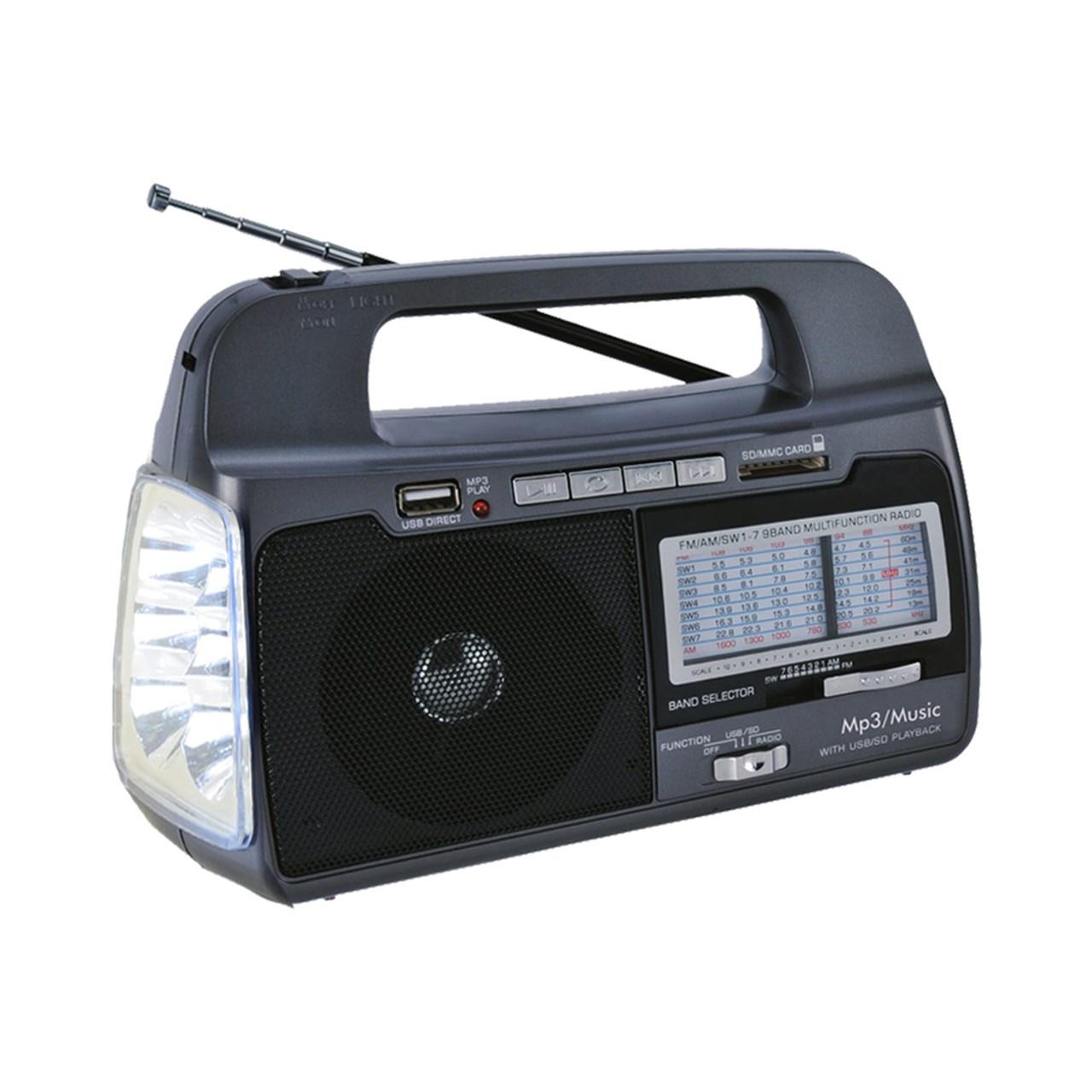 SuperSonic 9 Band AM-FM SW1-7 Radio
