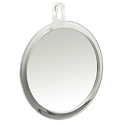 Magnified Suction Cup Mirror - 10x Price: $17.95