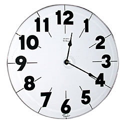 Super Low Vision Quartz Wall Clock Price: $43.49