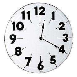 Super Low Vision Quartz Wall Clock