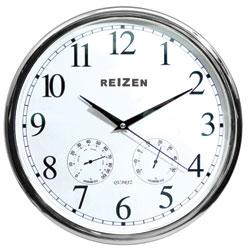 Reizen Low Vision Quartz Wall Clock