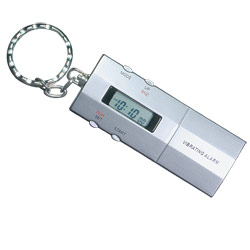 Tel-Time Vibrating Alarm Clock Keychain Price: $11.95