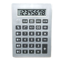 Jumbo Talking Calculator Price: $24.95