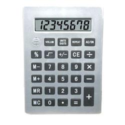 Jumbo Talking Calculator Price: $29.95