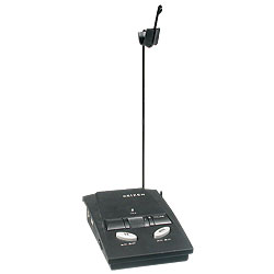Reizen RE-980L Phone Amplifier with Headset Stand and AutoLift Jack Price: $69.95