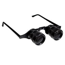 3.5x Sports Glasses