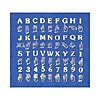 Sign Language T-Shirt with ABC and 1,2,3 - Small