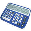 DoubleCheck XL Talking Low Vision Commercial Calculator